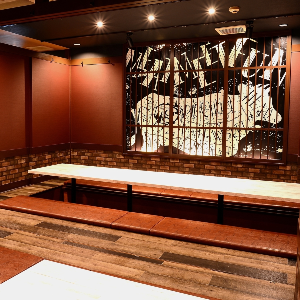 Maximum 30 people OK In addition, Zashiki private room is at company banquet ◎