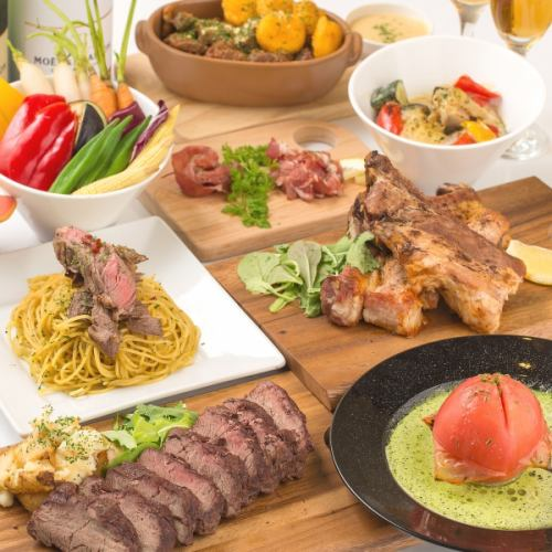 """Meat Balcose"" with 2 hours of all-you-can-drink! Classic course of gram ♪ 8 items 3980 yen ⇒ 2980 yen (at a party / drinking party)"