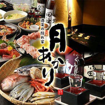 美酒美食三昧の宴◆生ビールもOK◎2時間飲み放題付コースは3000円台~各種ご用意あり