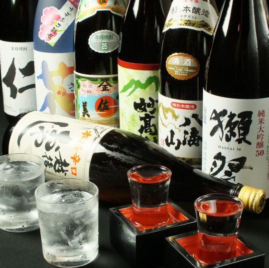 通常の飲み放題に、プラス500円で銘柄焼酎・銘柄日本酒が飲み放題になるプレミアム特別飲み放題を是非♪