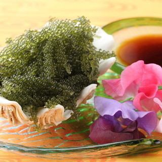 【Okinawa cuisine 7 items】 Ryukka's loose ~ course ☆ 2 hours with all you can drink ☆