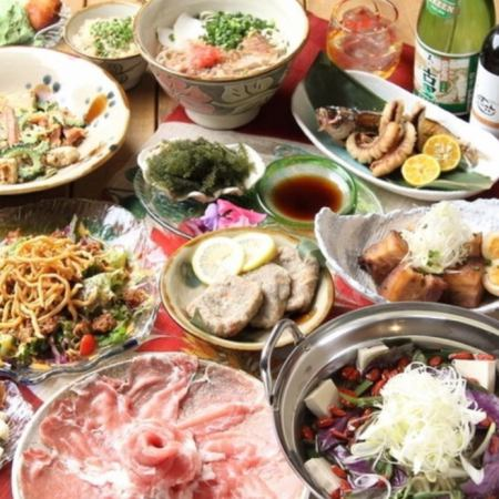 【Luxurious! Okinawa food full enjoyment 9 items】 Ryuka's commitment course ☆ 2 hours drink all you can do ☆