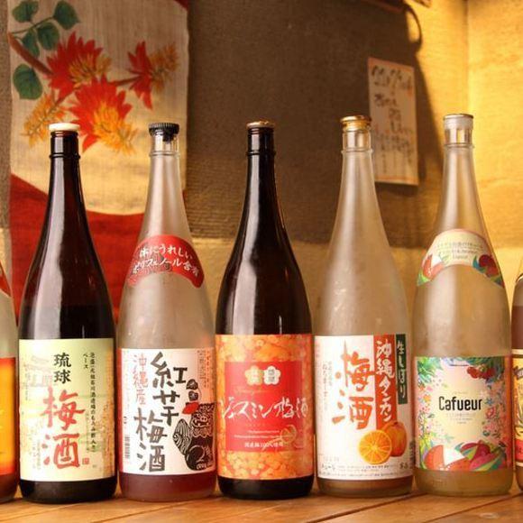 沖縄ならではの、バラエティに富んだ梅酒!
