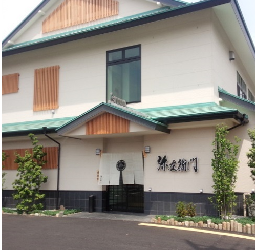 [Shuttle bus is there] Xiaoping Ome along the highway of an 8-minute drive from the station.Shuttle bus is also available if 8 people or more of kaiseki.Including the memorial service and auspicious occasion, when you are considering a variety of banquet, such as farewell Mukaekai, please feel free to contact us.