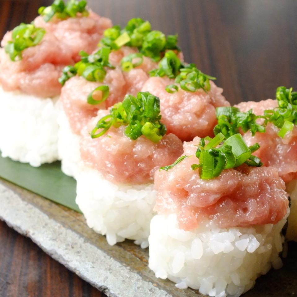 Negiriro nigiri sushi (4 sticks)