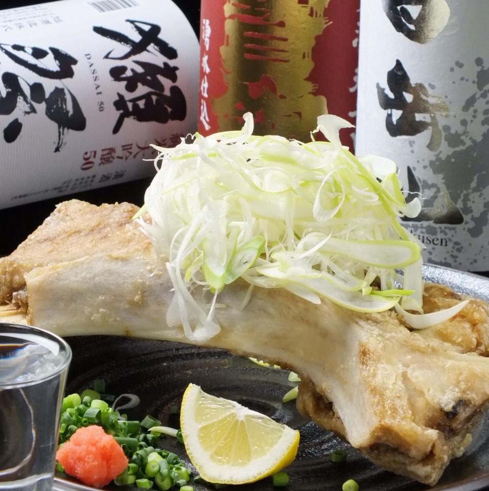 Limited tuna grilled kimaki (2 to 3 dishes)