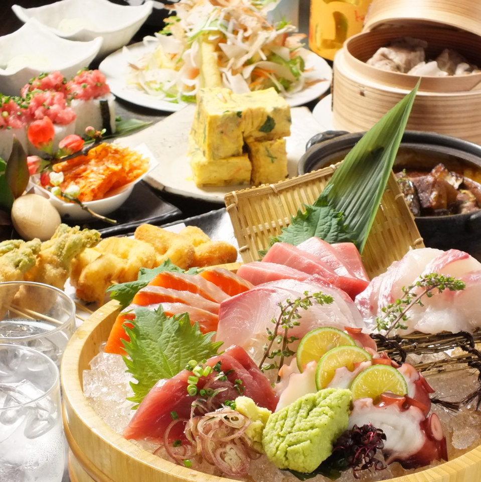 烤魚直接送到Fuukawa★魚海岸材料的服務與優惠券★