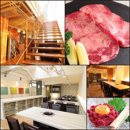 上質なお肉を贅沢に堪能!お洒落空間で楽しめる贅沢な焼肉!