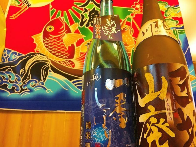 青森の地酒含む厳選した日本酒(90m/1合)