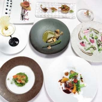 【Date, Anniversary · Recommended for various banquets】 9 items 12960 yen course
