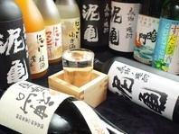 徳島の地酒