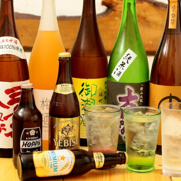 "There is plenty of drinks you can drink as well! Abundant draft beer, shochu, sake, plum wine, cocktails, soft drinks etc. ♪ We are satisfied with everything ♪ We are 3 minutes walk from Katsuta station and convenience ◎ Farewell reception party Come to ""HABNOYA"" ♪ Please"