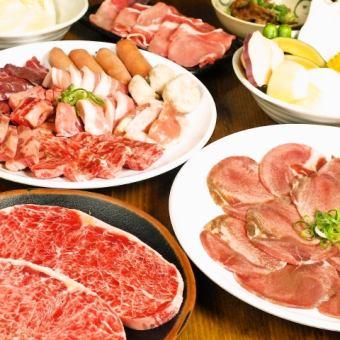 スタンダード★全30品食べ放題コース+ドリンクバー付2364円(税抜)