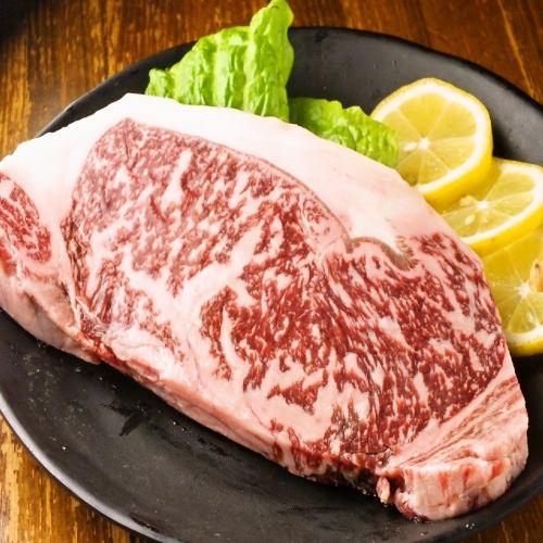 【黒毛和牛サーロインステーキ】
