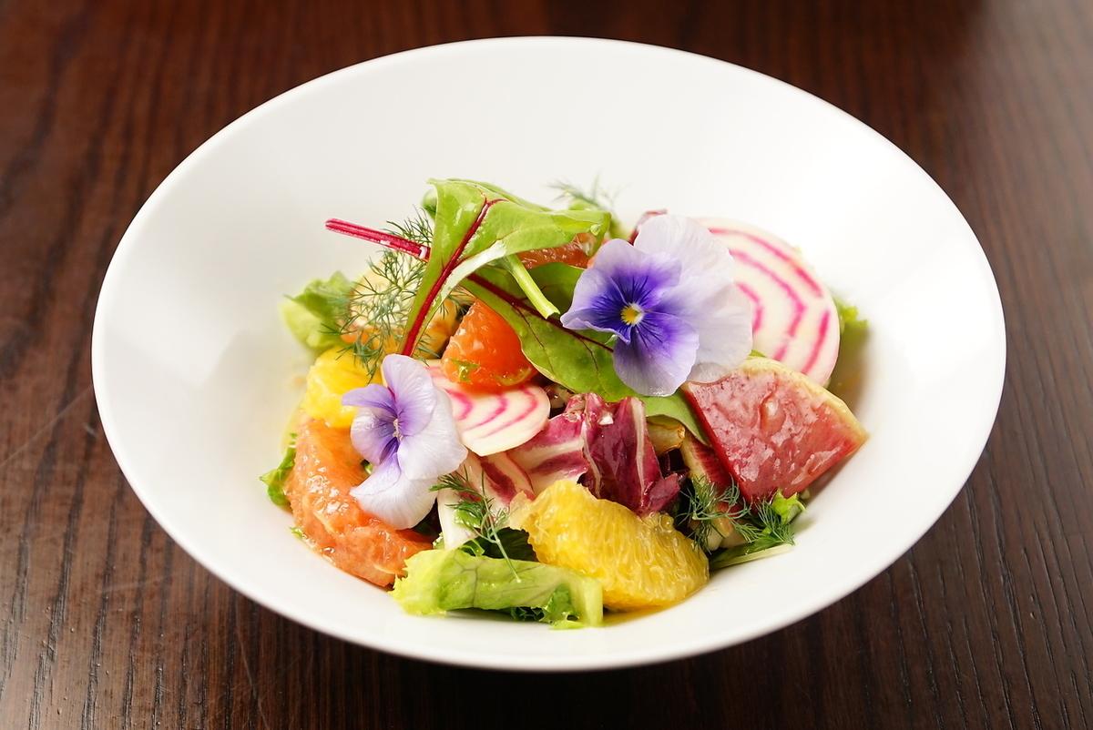 Amarante House Salad