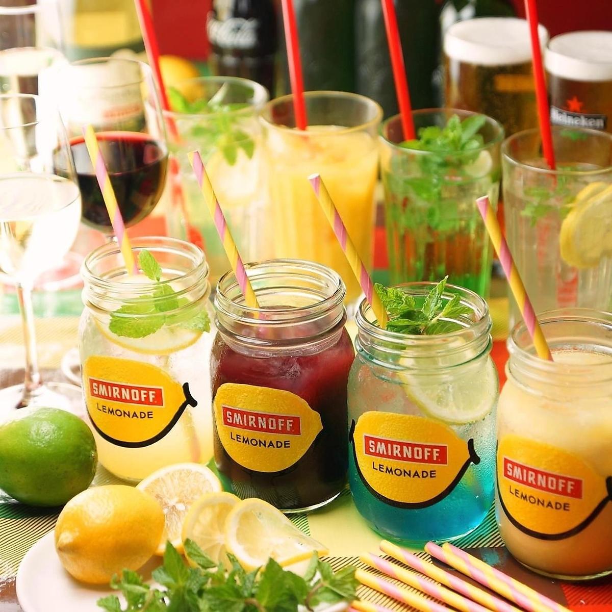 A variety of free drink menu