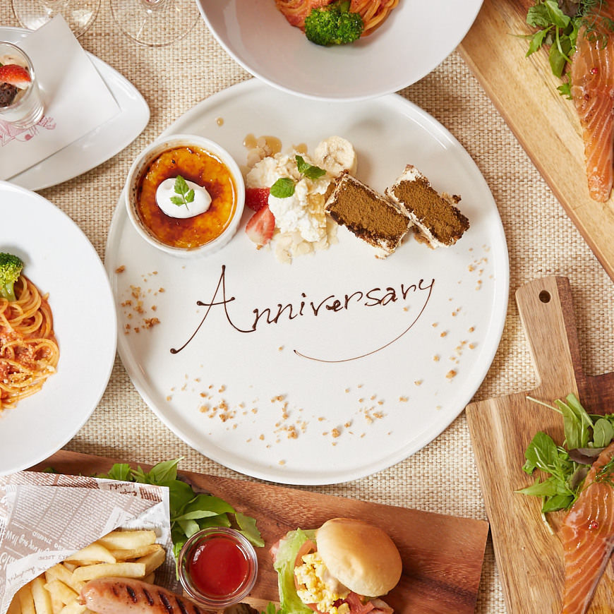 【Anniversary lunch】 Salad bar · Side dish Buffet · Drink bar included! Special message plate celebrates ♪