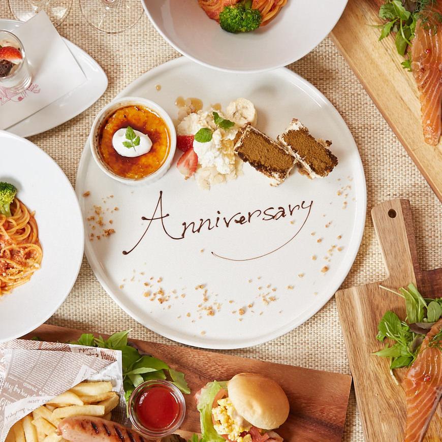 【記念日ランチ】サラダバー・惣菜ブュッフェ・ドリンクバー付き!特製メッセージプレートでお祝い♪