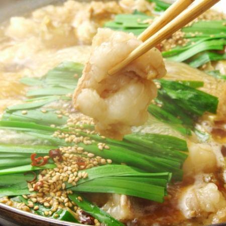 塩もつ鍋/大吟醸味噌もつ鍋/うまくち醤油もつ鍋