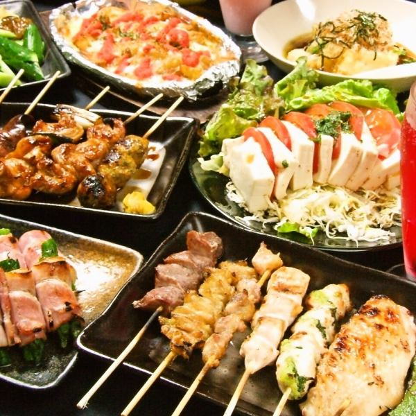 【Railway station 3 chome】 Bincho charcoal! All-you-can-eat all-you-can-eat grilled barbecue & all you can drink !!!