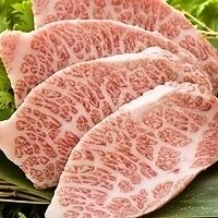 Wagyu Beef Tango Calbi