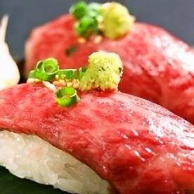 極上和牛炙り寿司