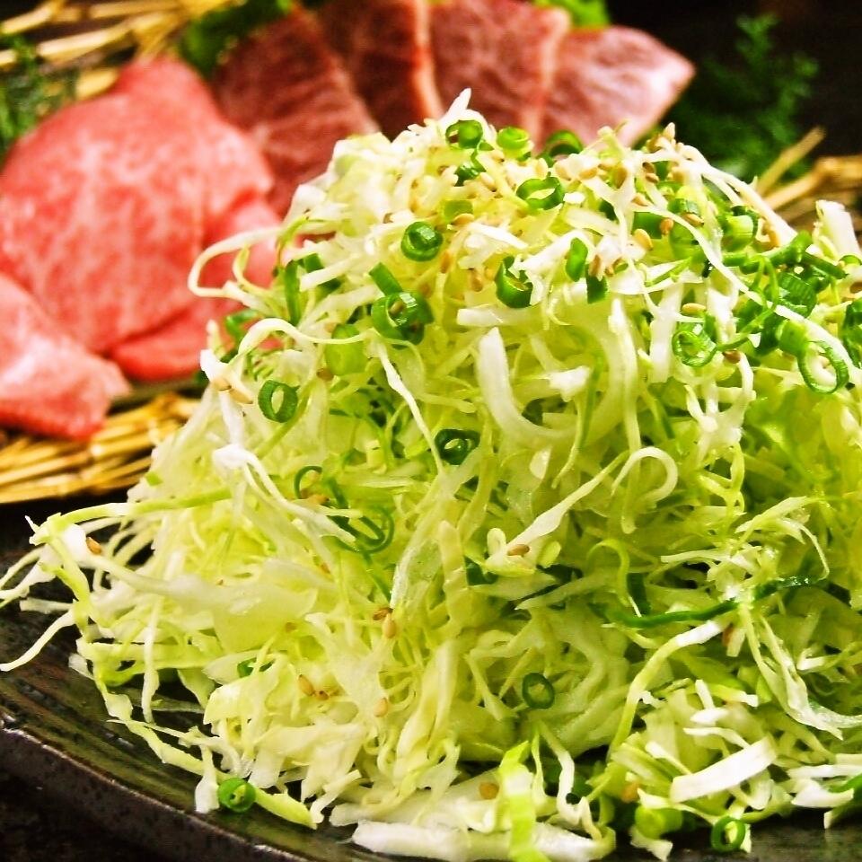 """Shakijaki""""極地""""白菜"""