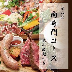 [3 시간 음료 뷔페 포함] & [등심 포함] & [고기 전문 코스】 <전 9 종> 5,000 엔 ⇒4,000 엔 (세금 포함)