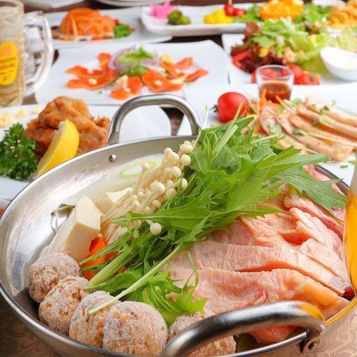 [有限的时间!所有你可以吃火锅,当然2小时任您畅饮+烹调菜肴64700日元日元⇒3680(季/妇女协会)