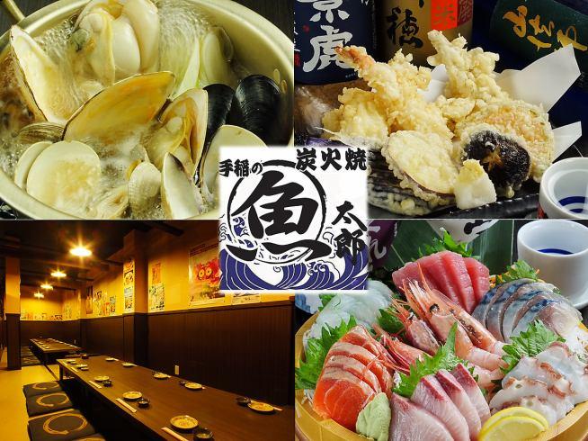 準備各種宴會課程!生啤酒包括120分鐘飲用調味7項3500日元〜!