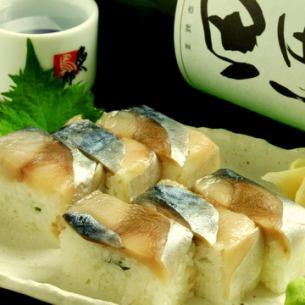 Saba push sushi