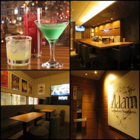 Private party for up to 20 guests ♪ Can not forget karaoke · New year's drink 【2480 yen】 ~ Prepared ♪