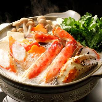 Taban crab pot