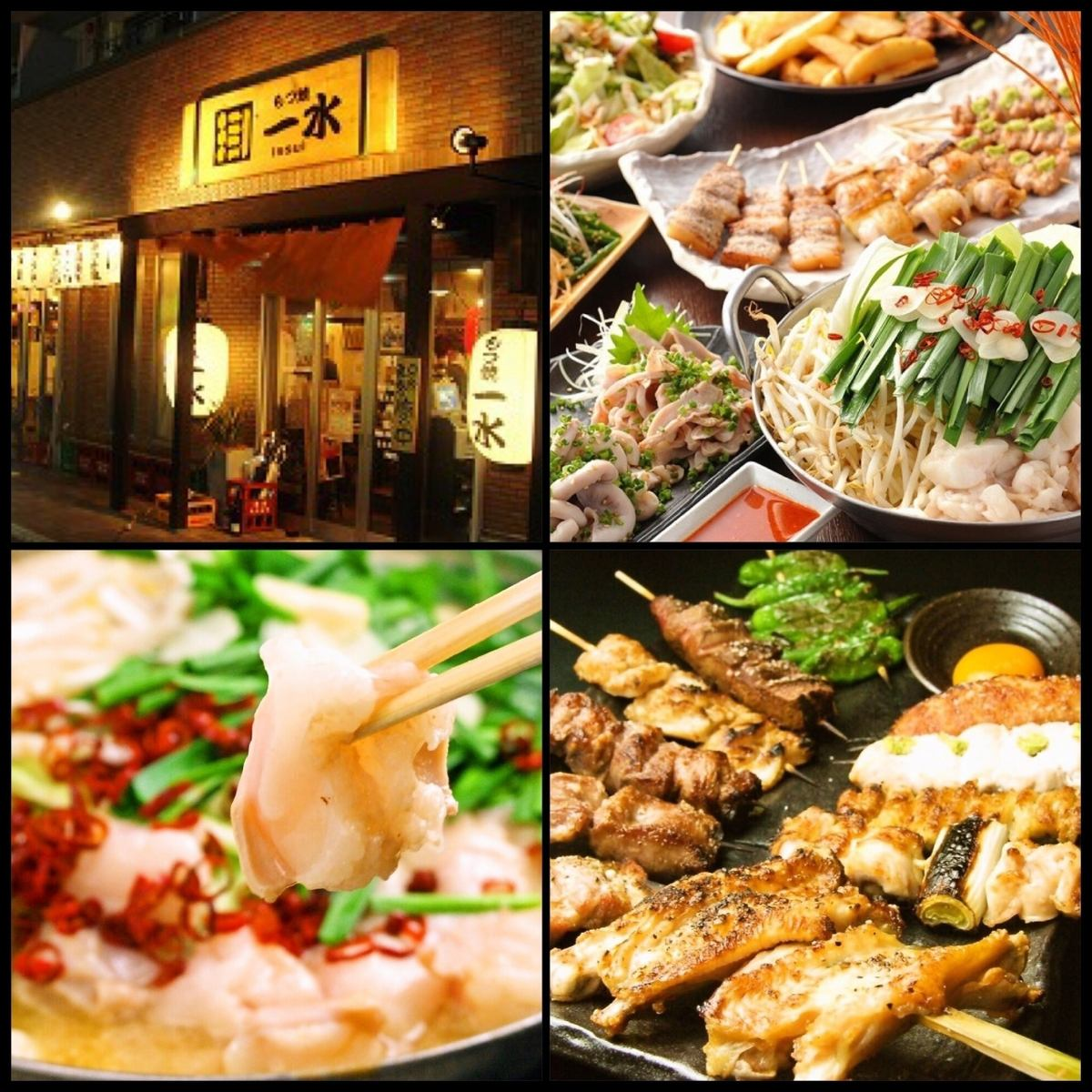 Two available ♪ all-you-can-drink the course of the pot and skewers with the boast is available at an additional 1500 yen!