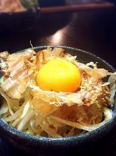 Yellow lettuce onisla