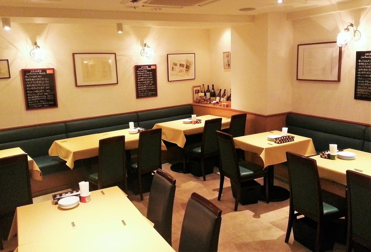 We are available for 20 to 24 people! Please do not hesitate to contact us ♪