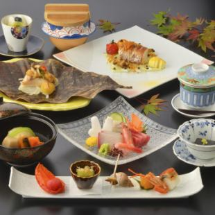 [2] Kaiseki 【Cherry blossoms】 4,320 yen All 9 items ~ Miscellaneous goods of November ~