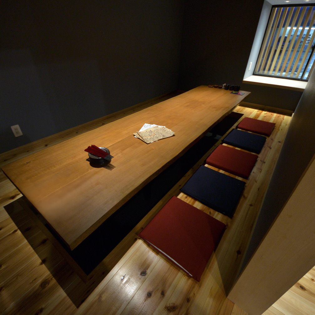 Digging tatami room available (2 ~ 14 people / door / wall equipped)
