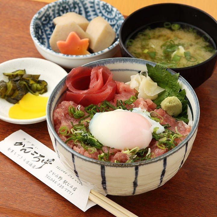 Negiro rice bowl set