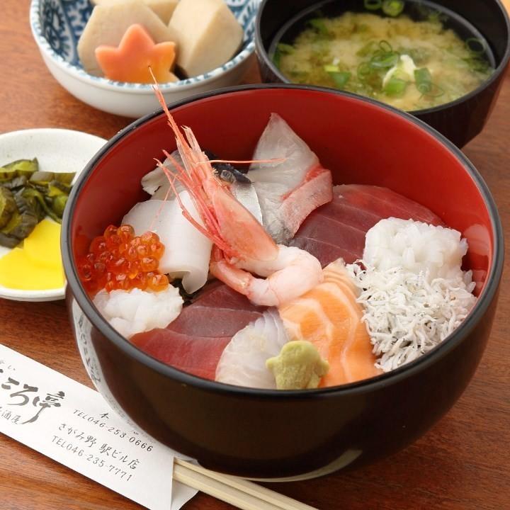 Seafood rice bowl set