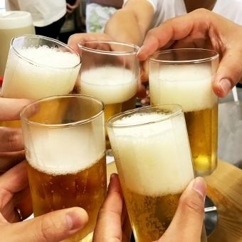 生ビールも◎単品飲み放題 lo90分→1500円税込1650円!
