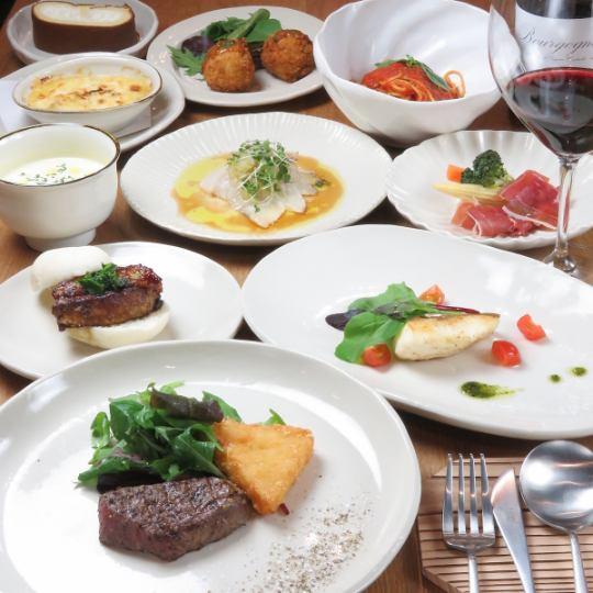 «Tasty chef's discount 10 plates + dessert» 7500 yen per dish