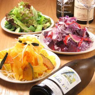 綠色沙拉/黃色沙拉/紅色沙拉