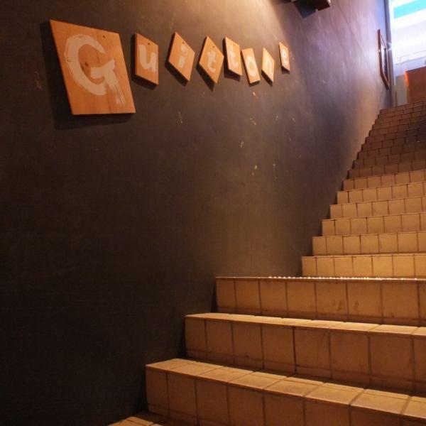 有如果Orire楼梯,以及♪党后党应该是醉♪喜爱的音乐空间,时间和压力的城市,你可以落地私人信件从◎忘记10人◎请随时与我们联系♪