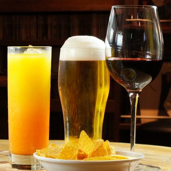 饮料(啤酒,葡萄酒,鸡尾酒等)