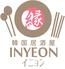 韓国料理 居酒屋 イニョン 1号店