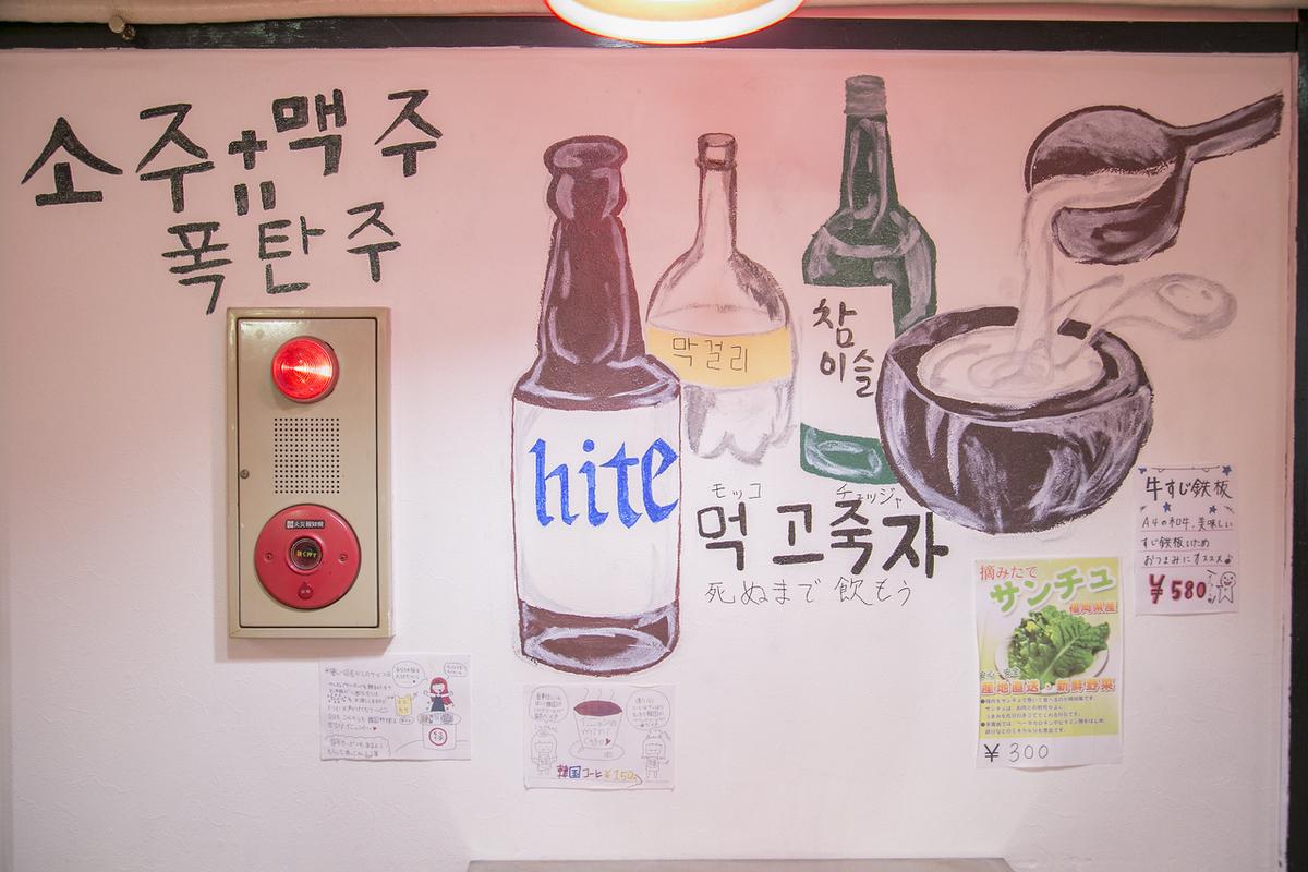 里面是韩国