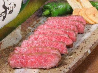 Sendai beef steak