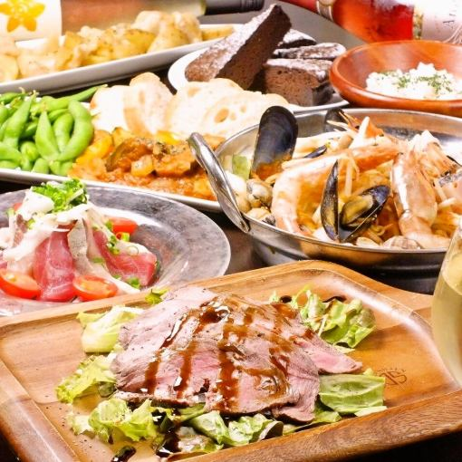 2小时全友畅饮食物全部8个菜 - 自制的烤牛肉套餐]可在4000日元4500日元→优惠券(不含税)♪