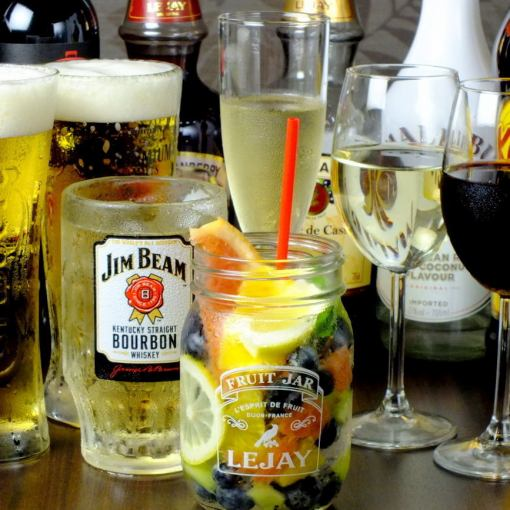 ★ 2 hour single item drink as much as you want ★ 2300 yen ★ All you can drink sparkling draft beer and all you can drink!